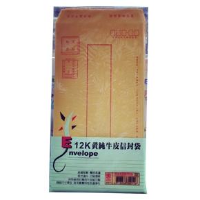 30211 12K牛皮信封專用袋
