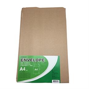 NANKUAN A4牛皮立體保存袋
