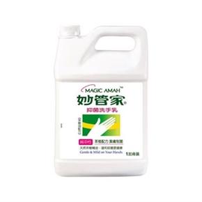 妙管家 SATG 純中性抗菌洗手乳 茶樹配方