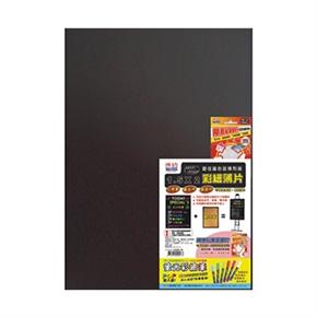 成功 01002A  1.5x2彩繪薄片大+膠片組