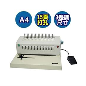 司密特 HP-2088B 21孔專業用電動裝訂打孔機