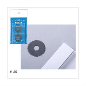 CARL K-29 裁紙機虛線刀片