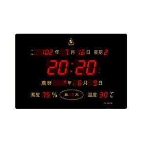 鋒寶 FB-3958 LED環保電腦萬年曆-橫式