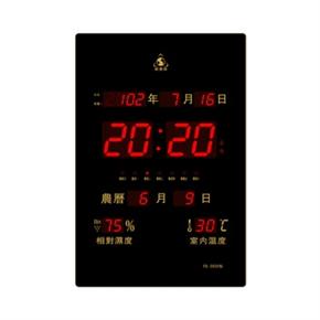 鋒寶 FB-3958 LED環保電腦萬年曆-直式