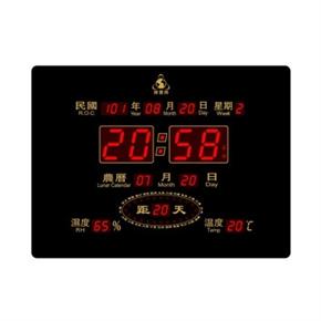 鋒寶 FB-2939 LED環保電腦萬年曆-橫式