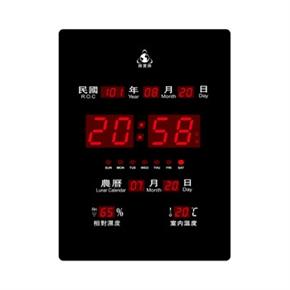 鋒寶 FB-2939 LED環保電腦萬年曆-直式