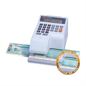 Vertex W-8000視窗自動夾紙支票機
