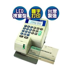 VERTEX CH-368L 微電腦LED 視窗 中文支票機