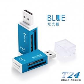 E-books T24 鋁製40合1四槽讀卡機-藍