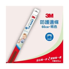 3M Scotch 9904 兒童安全防撞邊條 (60cm,褐色)