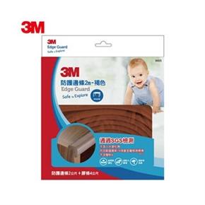 3M Scotch 9905 兒童安全防撞邊條 (2M,褐色)