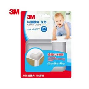 3M Scotch 9901 兒童安全護角 (4入,灰色)