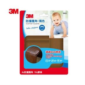 3M Scotch 9902 兒童安全護角 (4入,褐色)