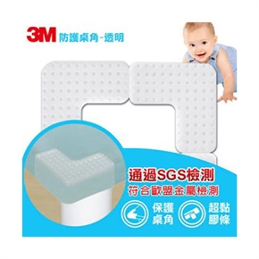 3M Scotch 9913 透明兒童安全防護桌角 (4入)