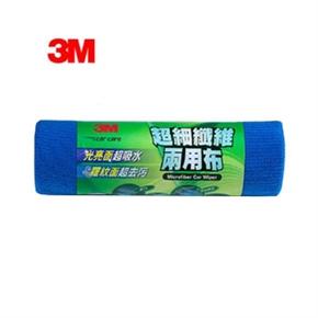 3M PN38202 超細纖維兩用布