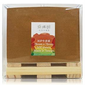 紙博館 TP-01 迷你彩色便條紙棧板 牛皮紙