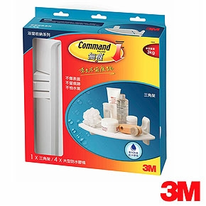 3M無痕 衛浴防水收納系列-時尚三角架