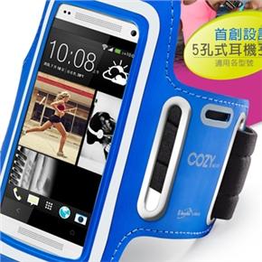 E-books N10 智慧手機5.7吋以下運動手臂套