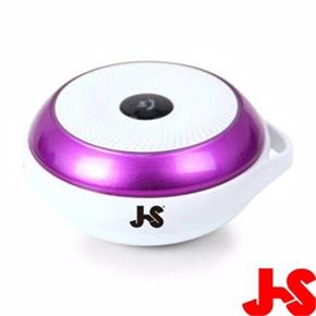 JS JY-1000 時尚戶外藍牙音箱
