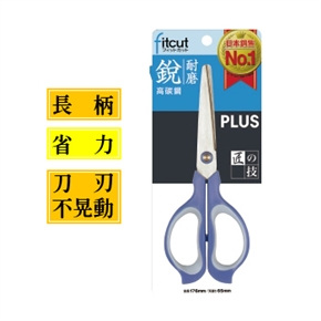 PLUS普樂士 SC165S 34-351 剪刀 藍