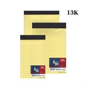 加新812GL 13Y易撕單線簿13K(黃)