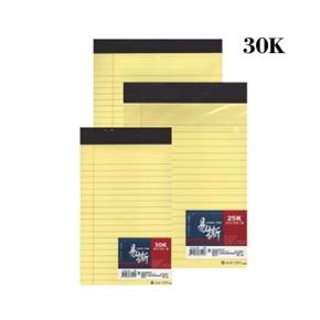 加新812GL 30Y易撕單線簿30K(黃)
