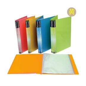 自強S61 PP粉彩可換封面資料簿-黃色