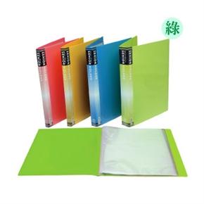 自強S41 PP粉彩可換封面資料簿-綠色