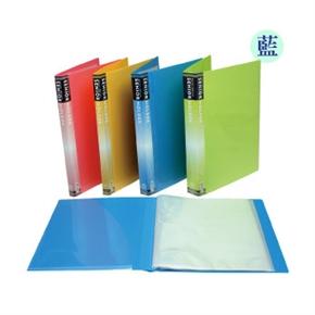自強S61 PP粉彩可換封面資料簿-藍色