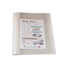 2MM 熱可膠夾(膠裝封套) 白10入一包