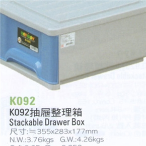 K092 抽屜整理箱 紅