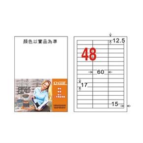 龍德 LD-886-W-C A4電腦三用標籤 白