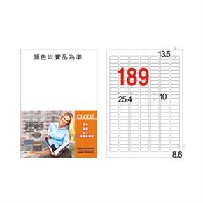 龍德 LD-8102-W-C A4電腦三用標籤 白