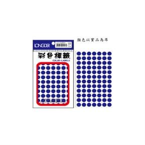 龍德 LD-502-Y 圓型標籤 黃色