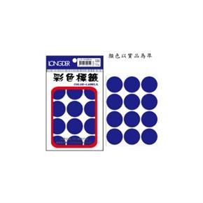 龍德 LD-503-V圓型標籤 紫色