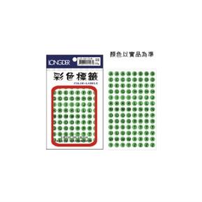 龍德 LD-531-O圓型螢光英文字標籤 螢光橘