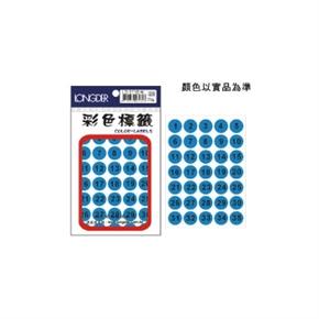 龍德 LD-571-O圓型螢光數字標籤  橘色