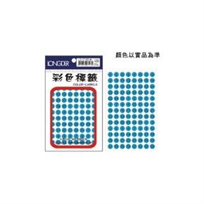 龍德 LD-572-P 圓型螢光數字標籤 粉紅