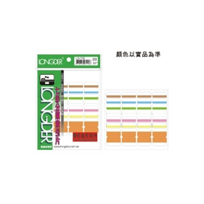 http://www.officego.com.tw/App_Script/DisplayCut.ashx?file=product/20140829/04stick/20130706.jpg&w=290&h=290