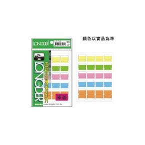 龍德 LD-712五彩 單面索引片