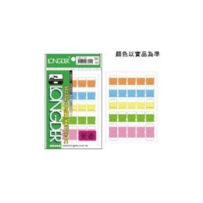 龍德 LD-713 五彩單面索引片