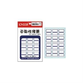 龍德 LD-1023 自黏性標籤 藍框