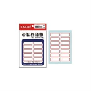 龍德 LD-1031自黏性標籤紅框