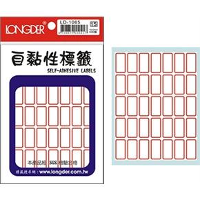 龍德 LD-1065自黏性標籤紅框