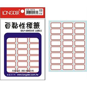 龍德 LD-1075自黏性標籤紅框