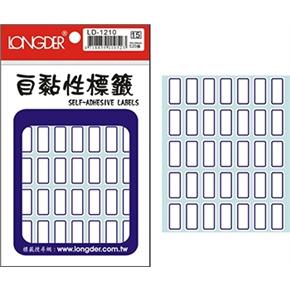 龍德 LD-1210 自黏性標籤藍框