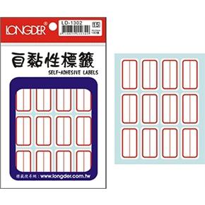 龍德 LD-1302 自黏性標籤