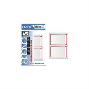 龍德 LD-3011 保護膜標籤 紅框