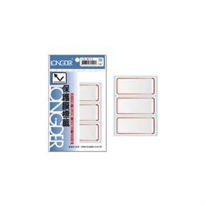 龍德 LD-3013 保護膜標籤 紅框