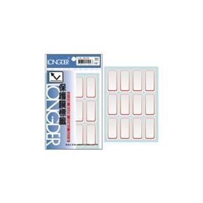 龍德LD-3029 保護膜標籤 紅框
